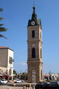 Watch Tower Yafo